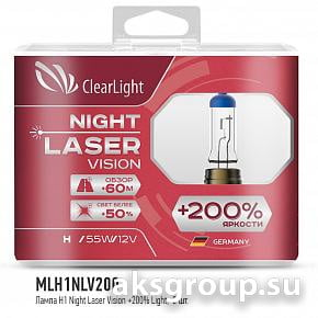 ClearLight Night Laser Vision H1