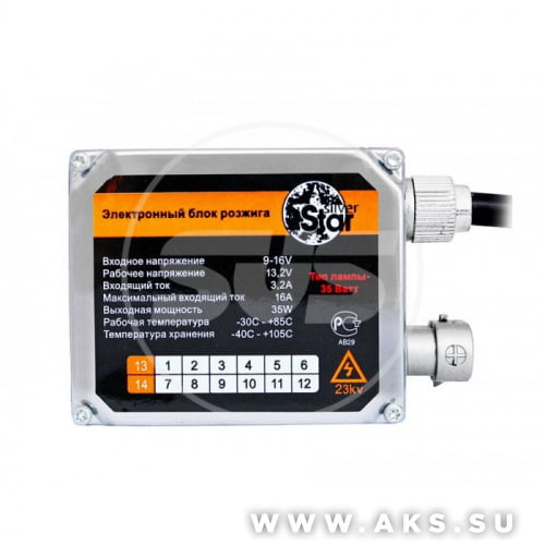 Блок розжига SVS/Xenelight AC 35W NEW SHAPE