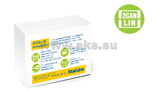 StarLine 2CAN-LIN модуль